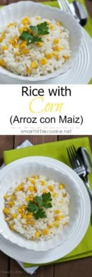 Rice with Corn ~ A delicious side dish that will be the highlight of any meal and can be paired with any meat, vegetable and even eggs for a delicious and quick lunch or dinner.